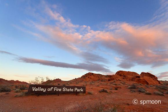 Park entrance at sunrise, Valley of Fire State Park, NV.